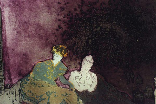 """""""Bosque encantado"""" detalle, 1994, 76 x 56 cm."""