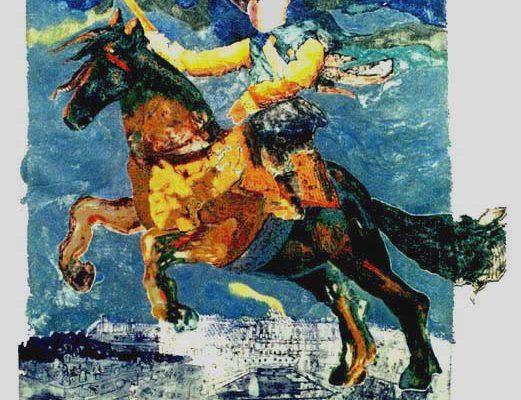 """""""P. Baltasar Carlos"""", 1998, 152 x 148 cm."""